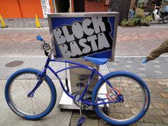 BLOCK-BASTA.jpg